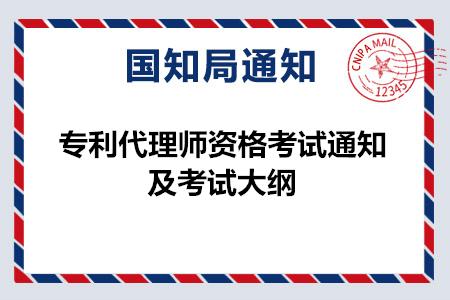 乐投官方网站网